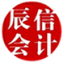 在东莞注册外商公司营业执照验资提供资料
