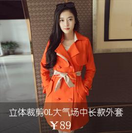 2014 韩版修身圆领两件套波点包臀连衣裙 实拍