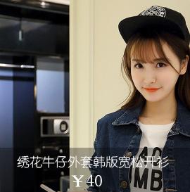 2014韩版修身条纹背心连衣裙两件套 模特实拍