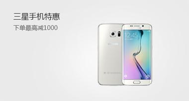 三星 Galaxy A8(A8000)16G版 雪域白 移动联通电信4G手机 双卡双待
