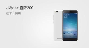 【套装版】小米 红米 3 全网通版 深灰 移动联通电信4G手机 双卡双待
