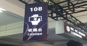 导向标识制作公司,广州停车标识制作
