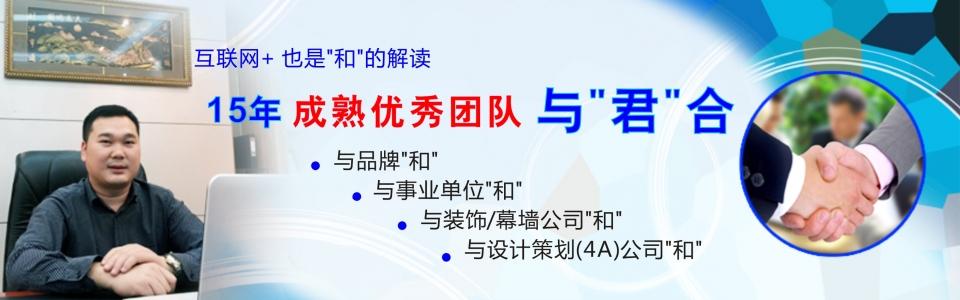 廣州樹脂字廠 LED樹脂字廠家 品牌樹脂字製作 LED樹脂字製作公司