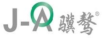 上海骥骜电子科技有限公司