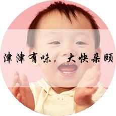 宝宝营养粥米