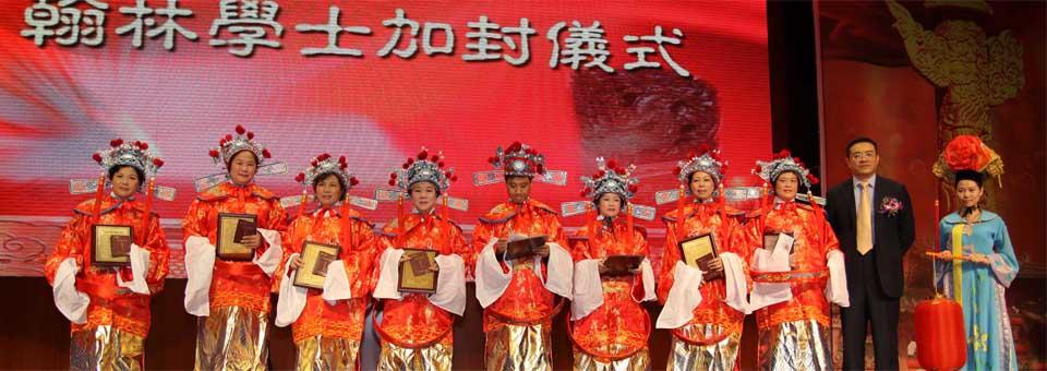 廣州禮儀公司