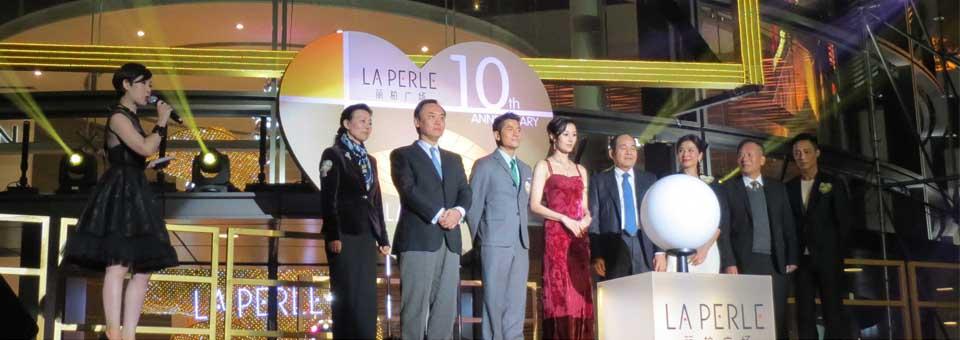 廣州晚會策劃公司-麗柏廣場10周年慶典