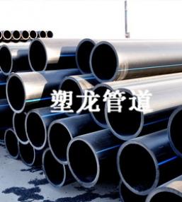 HDPE-给水管材