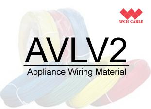 AVLV2