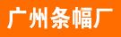 http://aimg4.dlszywz.com/ev_user_module_content_tmp/2016_04_08/tmp1460104651_344459_s.jpg