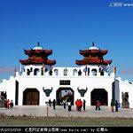 京北草原大汗行宫