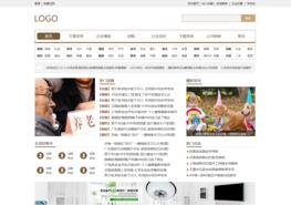 论坛互动推广网站