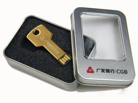 金属方形一代氧化钥匙U盘