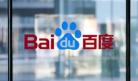 百度监察部:禁止推广网站使用使用QQ等抓取工具