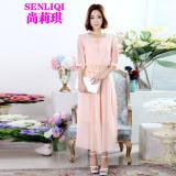 BBLLUUEE粉蓝衣橱 2016春装