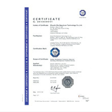 TUV认证