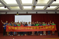 集团组织开展2015年新员工入职培训
