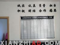 海南办公室企业文化墙PVC字制作
