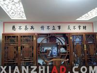 海南办公室企业文化字画KT板制作