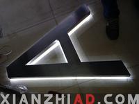 海南海口LED不锈钢背发光字制作安装
