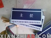 海口铝制型材门牌制作安装