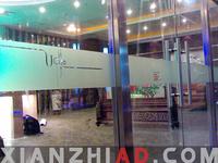 海南公司磨砂玻璃防撞条镂空雕刻制作安装