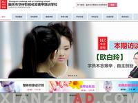 海南企业网站制作推广