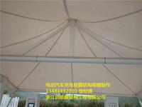 充电柱膜结构雨棚