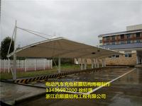 高速服务区充电站膜结构