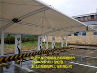 电动汽车充电桩雨棚