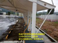 新能源电动汽车充电桩雨棚