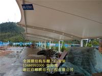 龙庆高速管理处膜结构车棚