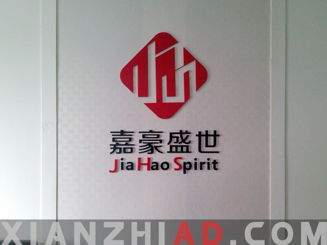 海口黑色水晶字制作;�t色logo安�b