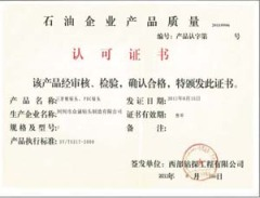 Oil company Quality Certificate