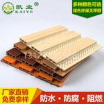 生态木吸音板产品