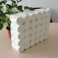 优良卫生卷纸|卫生纸|卫生纸批发