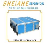SHE��AHE400W500W