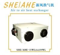 SHE��AHE15WL50WL