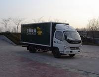 ZZT5070XYZ 邮政车