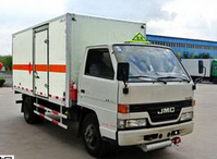 ZZT5041XRQ-4易燃气体厢式运输