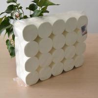 保定卫生纸|小卷纸批发|实芯小卷纸