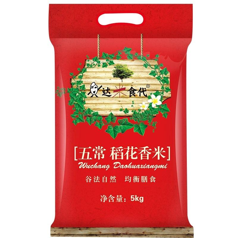 新米达米食代五常稻花香米5KG 东北大米     新米达米食代五常稻花香米5KG 东北大米     新米达米食代五常稻