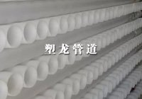 PP农田灌溉管