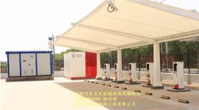 电动汽车交流充电桩膜结构雨棚