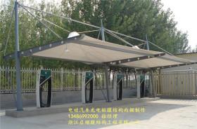 膜结构电动汽车充电桩遮雨棚