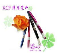 XCF绣眉笔