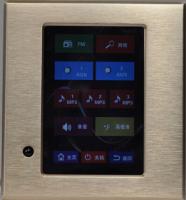 背景音乐控制板