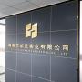 京华民铝塑板形象墙与金色水晶字