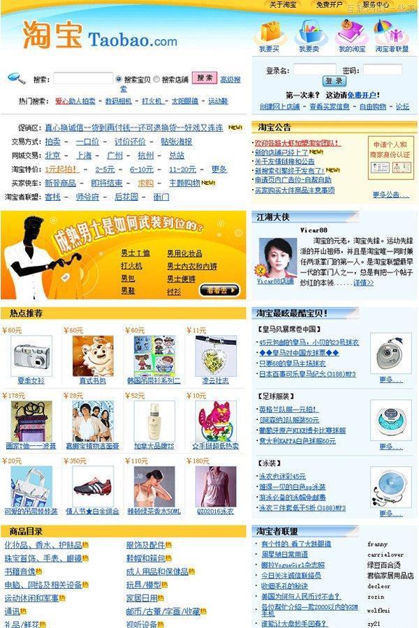 用户体验 网站优化 网站策划 网页设计