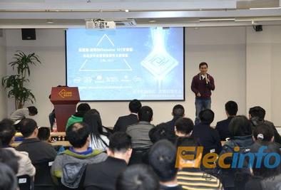 英特尔中国在线业务部总经理刘钢先生